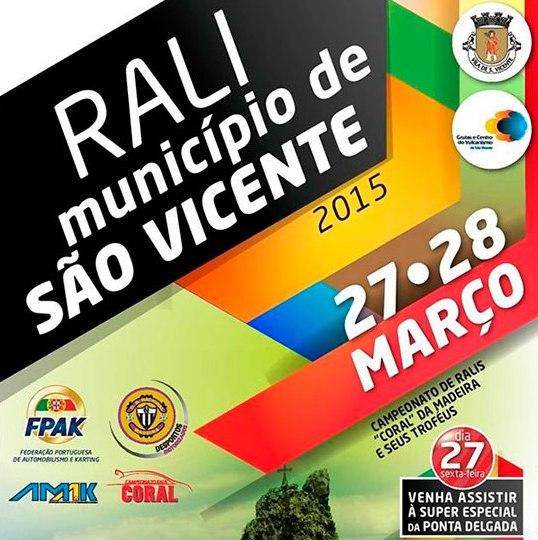 Rali Município São Vicente 2015